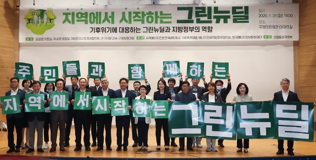 [창긴기획-K-WAVE가 온다 : ③ 그린] 2050 탄소중립 한국의 녹색 시나리오
