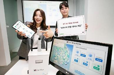 KT joins hands with Naver to provide air quality information for upgraded weather forecast