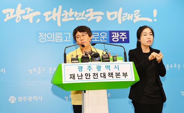 광주광역시 초등학생 2명 확진 집단감염 우려