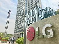 LGグループ、LG商社など系列分離検討…具本俊顧問独立