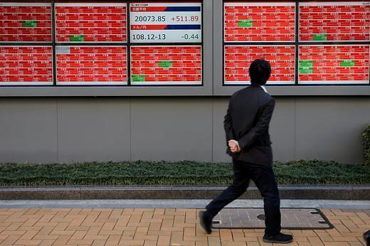 [아시아증시 마감] 일본 코로나19 경보 최고 수준…닛케이 0.36%↓
