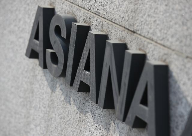 아시아나항공, 3분기 영업익 58억원...2개 분기 연속 흑자
