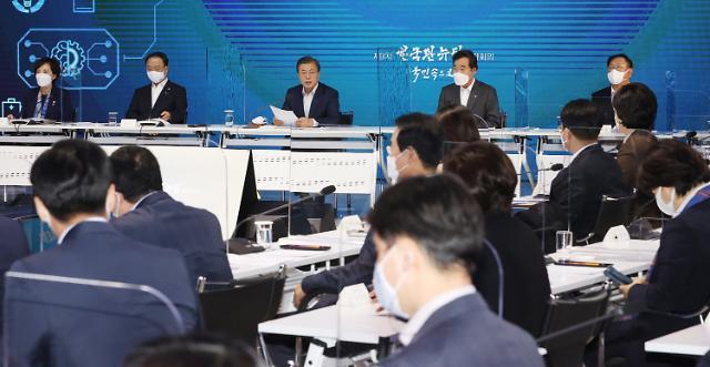 [포토] 문재인 대통령, 제3차 한국판 뉴딜 전략회의서 발언