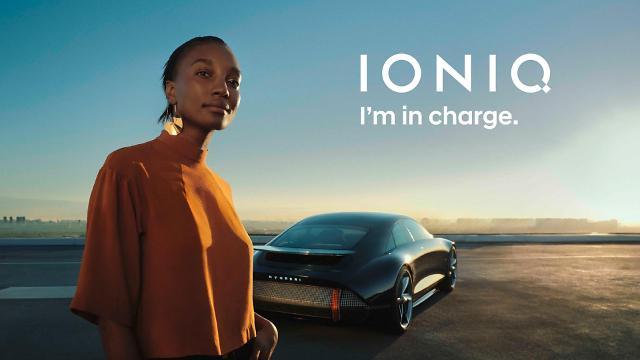 현대차, 아이오닉 브랜드 캠페인 메인 영상 공개