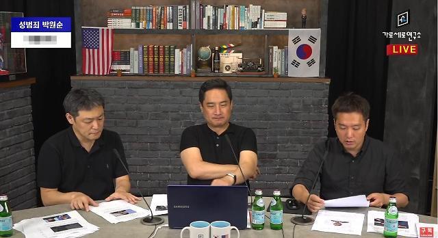 """박수현 명예훼손 강용석 첫 재판서 혐의부인...""""여자 문제 있었던건 사실"""""""