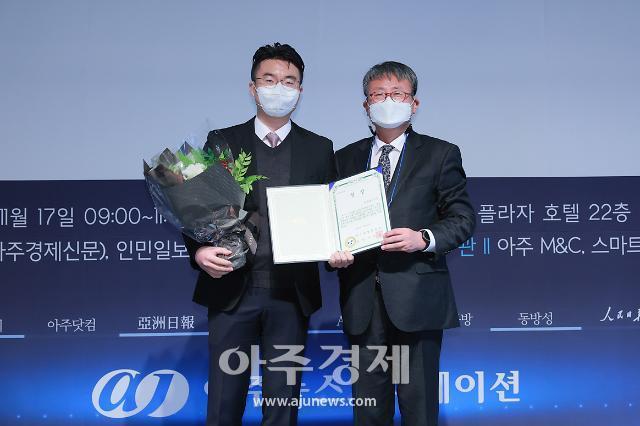 [포토] 피움랩스(주), 한국발명진흥회장상 수상