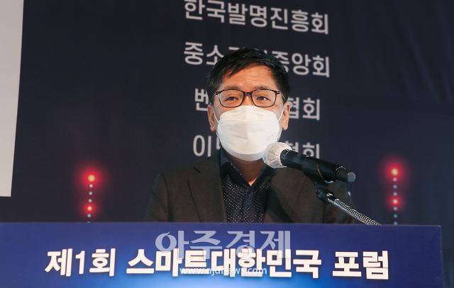 """[스마트대한민국] 차정훈 창업벤처혁신실장 """"스케일업 단계 투자 확대에 주력"""""""