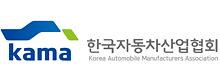 """자동차산업협회 """"RCEP 서명 환영...국내 車산업 경쟁력 향상"""""""