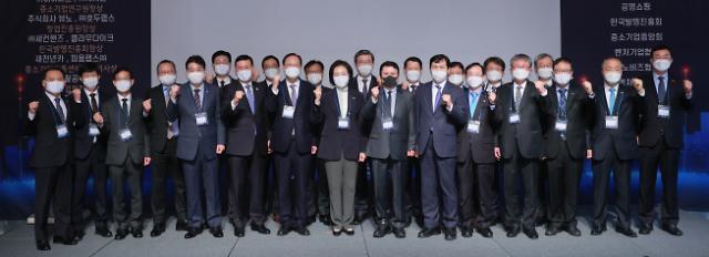 [스마트대한민국] 중소·벤처·소상공인, 스마트한 대한민국 만든다