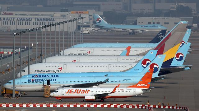 大韩航空推进收购韩亚航空 明年会否迎来裁员风暴?