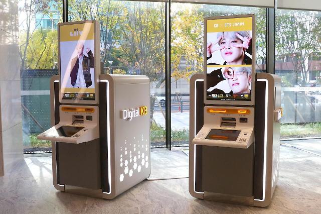 ATM의 변신은 무죄…환전부터 바이오인증까지 新기능 잇따라