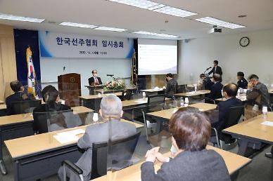 한국선주협회, 한국해운협회로 60년 만에 명칭 변경