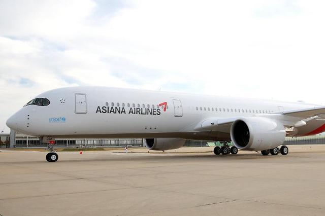 [NNA] 대한항공이 아시아나 인수... 업계재편 전망