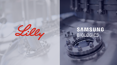 Samsung Biologics secures deal to mass-produce Lillys antibody treatment