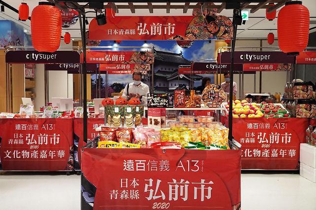 [NNA] 타이완 백화점 遠百信義A13, 올 매출액 40억타이완달러 돌파?