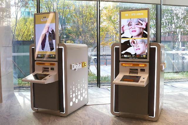 Automatic teller machines undergo inevitable transformation due to mobile banking