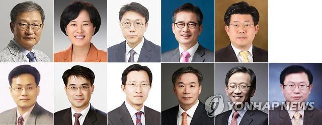 공수처장 후보 압축 vs 모법 개정...오늘 판가름