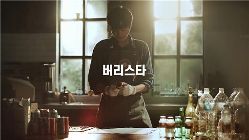 인천시, '버리스타' 자원순환 영상 대한민국 광고대상 2개 부문 동상 수상
