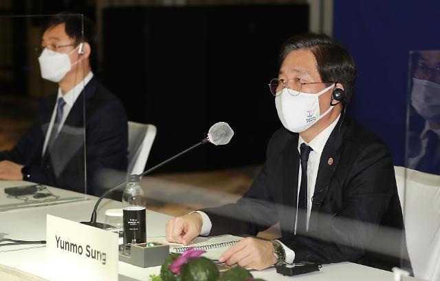 """성윤모, """"RCEP은 제조업 강국인 우리에게 기회"""""""
