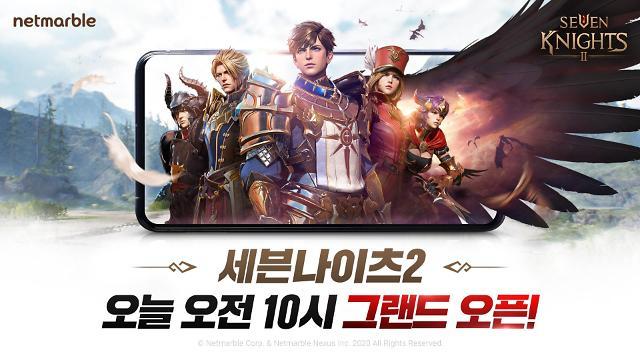 """넷마블 세븐나이츠2 정식 출시... """"46종 캐릭터 수집·조합 묘미"""""""
