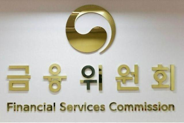 금융위, 경남은행·삼성카드 등 6개시 마이데이터 심사 보류