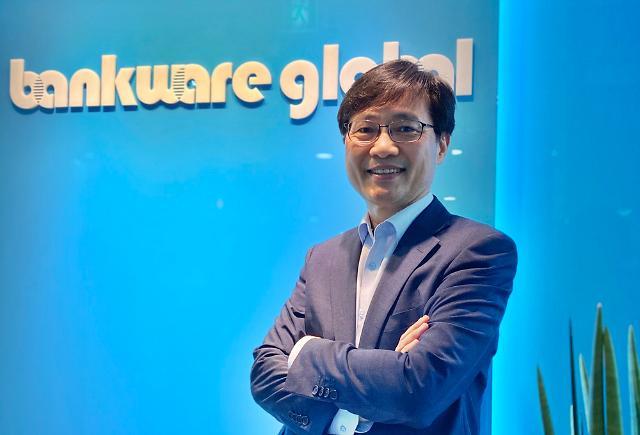 뱅크웨어글로벌, 금융권 SW개발·SI 고수 찾는다