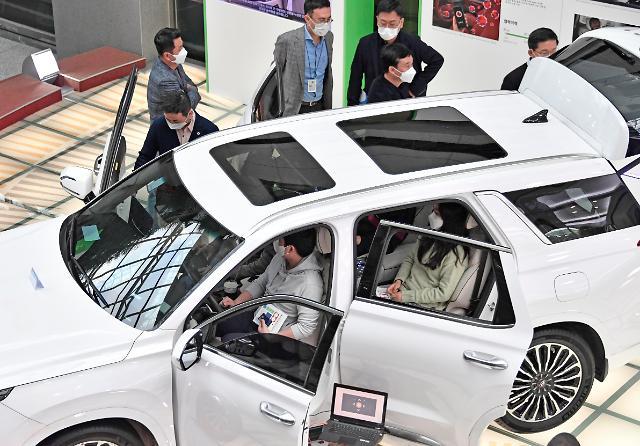 """""""스타트업 혁신 기술, 현대·기아차에 적용""""…오픈 이노베이션 라운지 개최"""