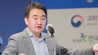 라온시큐어, '2020 블록체인 진흥주간' 과기정통부 장관표창 수상