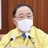 洪楠基副首相「対面経済活性化のために金融・教育など8大分野に1.6兆ウォン投入」