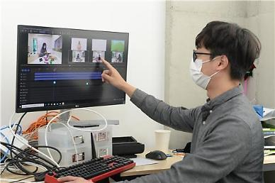 Researchers to develop AI-based early diagnosis of autism spectrum disorder