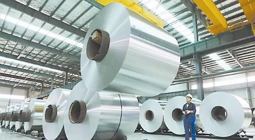 """疫情不散""""钢需""""减少 韩国今年粗钢产量或跌破7000万吨"""