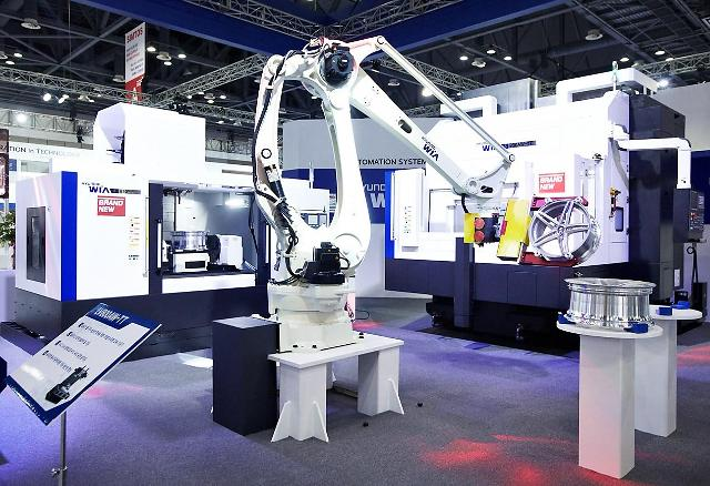 Hyundai Wia to commercialize integrated smart solution for automatic cellular manufacturing