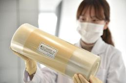 Kolon Industries ready for mass-production of key material for fuel cells