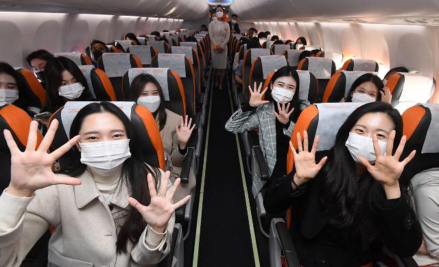 韩国推出境游新招 航班不落地还能免税购物