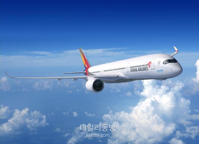 대한항공·아시아나항공 통합, 신경 곤두선 HDC현산