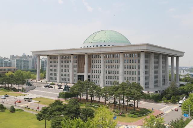 국회 세종 이전해 '4차 산업혁명 단지' 조성…與, '금융특구' 지정 검토