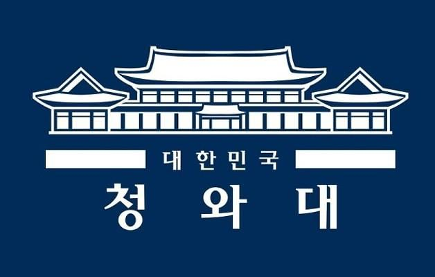 """靑 NSC 상임위 """"아세안 국가들과 보건의료·비전통적 안보 협력 강화"""""""