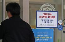 [コロナ19] 新規感染者363人発生・・・地域感染320人・海外流入43人