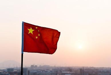 경기회복 중국, 사실상 기준금리 LPR 7개월째 동결