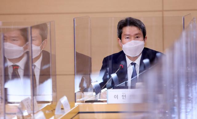 """이인영, 남북 코로나 방역 협력 강조…""""보건·환경 협력 패키지 구성"""""""