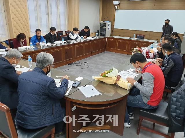 평택시, '2020년 슈퍼오닝쌀 생산단지 운영협의회' 개최