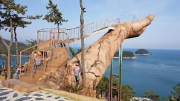 .[TRAVEL] Photogenic sightseeing spots in Yeosu, South Jeolla Province.