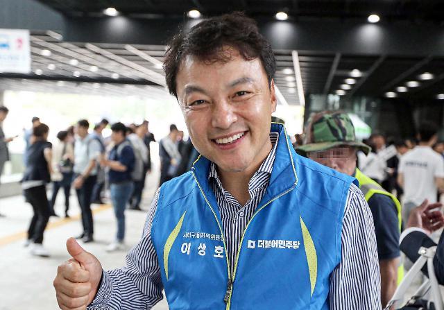 검찰 라임 정치자금 수수 이상호 징역 3년 구형