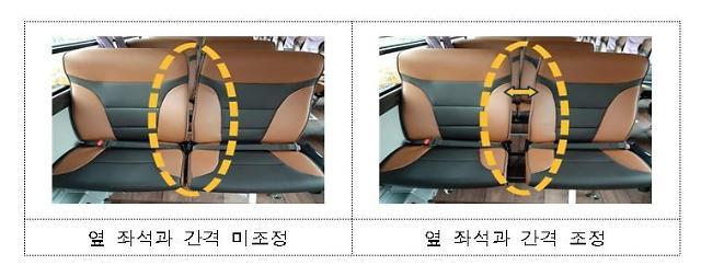 남양주·안양·김포 지역 3개 노선 M버스 준공영제 시행