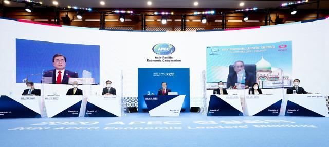 """文대통령, APEC서 세가지 제안...""""'필수인력 이동'·'포용적 협력'·'디지털·그린경제 결합'"""""""
