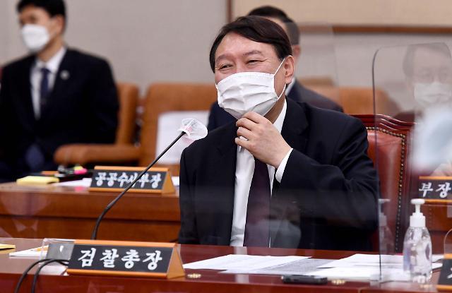 """""""尹, 법무부 감찰조사에 제대로 응하라""""…규탄나선 시민단체들"""
