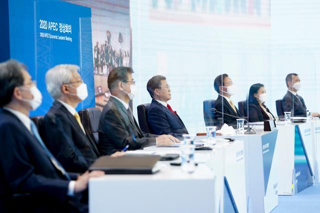 APEC, 3년 만에 정상선언문 채택…20년 새 비전 기틀 마련했다(종합)