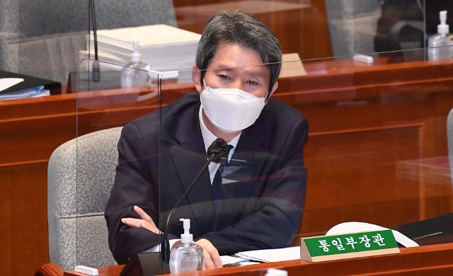 """이인영 """"남북관계, 논어 화이부동 정신 참고해야"""""""