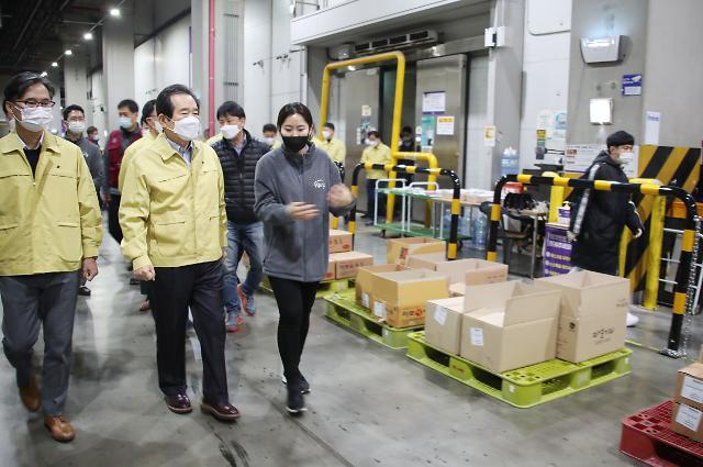 """정총리 """"유통물류센터 집단감염, 선제적 방역 중요""""...코로나19 방역 점검"""