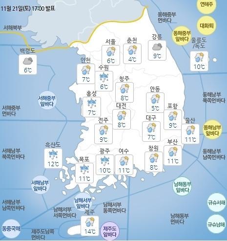 내일 소설 전국 비·강원 산간에는 눈..동해안 너울성 파도